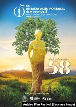 پوستر پنجاهوهشتمین دورۀ جشنواره