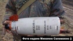 Частина ракети з російського ПТРК «Корсар», знайдена під час боїв на Донбасі у 2015 році