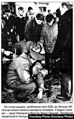 """24 сакавіка 1996, фота з газэты """"Свабода"""""""