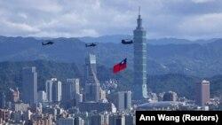 تایپه، پایتخت تایوان
