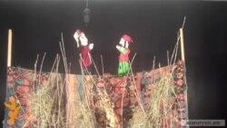 Ալավերդիում կգործի շրջիկ տիկնիկային թատրոն