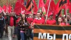 Marș Socialist