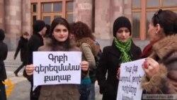 Գրողները դեմ են գրքերի թանկացմանը