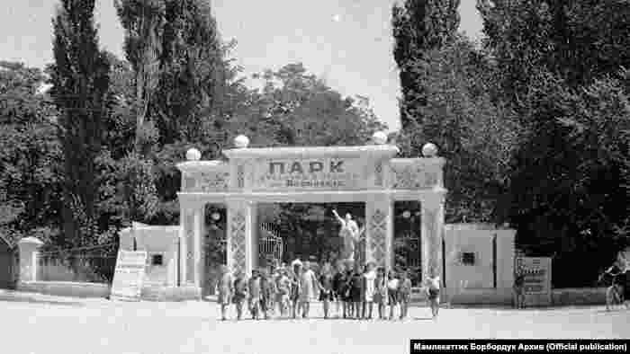 Жалал-Абад шаарынын так ортосунда жайгашкан Токтогул эс алуу багы.