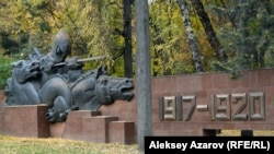 1975 жылы 28 панфиловшылар атындағы паркке орнатылған Даңқ мемориалының бір бөлігі Совет үкіметін орнатқандарды еске түсіреді. Алматы, 18 қазан 2017 жыл.
