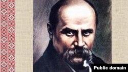 Тарас Шаўчэнка