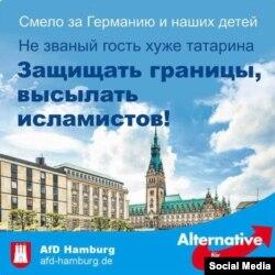 Агитационный плакат АдГ