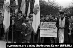 Зустріч митрополита Мирослава Любачівського, Львів, 30 березня 1991 рік