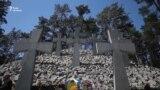 «Людство не може дозволити повторення таких злочинів» – посол Польщі в Україні (відео)