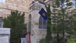 Kjo është Ambasada e Kosovës në Jerusalem