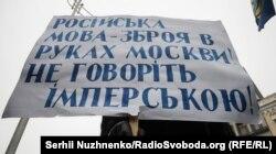 Пікет під КСУ. Київ, 17 листопада 2016 року