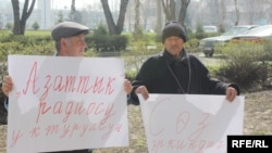 """""""Азаттыкты"""" коргоо кыймылынын пикети, 2010-жылды 30-марты."""