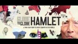 «Гамлет» лондонського театру «Глобус» вирушив у світове турне