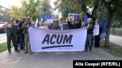 Protest al mișcării Acum