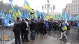 Supporters Of Ukraine's President Rally In Kyiv
