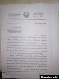 Ходатайство бизнес-омбудсмана на имя главы Ташкентской области.