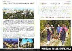 Broșura turistică din Moldova