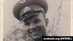 Russia -- First cosmonaut Yury Gagarin, 1961