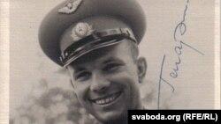 Juri Gagarin, 1961.