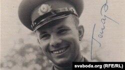 Jurij Gagarin, 1961.