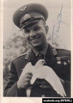 Юры Гагарын, 1961 г. Аўтограф - сапраўдны. З архіву С. Навумчыка