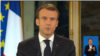 France, French president Emmanuel Macron, address to the nation, Monday, December 10 2018