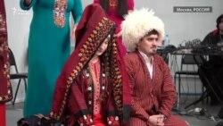 """Туркменская культура на московской """"Тюбетейке"""""""