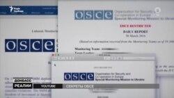 Шпионский скандал: Россия получила секретные документы ОБСЕ? (видео)