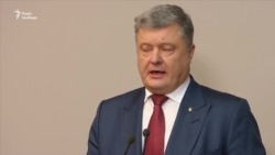Порошенко дав свідчення в суді у справі Януковича (відео)