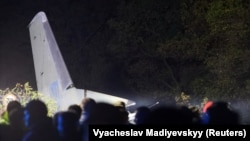 Imagini de la locul accidentului, din apropierea aeroportului din Harkov, Ucraina, 25 septembrie