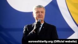 Ուկրաինայի նախկին նախագահ Պետրո Պորոշենկո, արխիվ