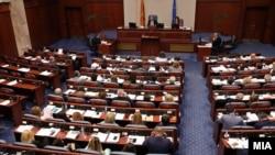 Седница на Собрание на РМ