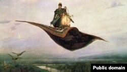 """Репродукция на картината на Виктор Васнецов """"Вълшебното килимче"""""""