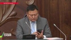 Вице-премьерді сайлауды ұйымдастырудан шеттетті