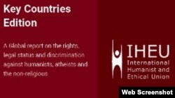«اتحادیه بین المللی انسانی و اخلاقی» از تشکل های قدیمی غیردولتی حمایت از انسان گرایی و آزاداندیشی را از اهداف خود میداند