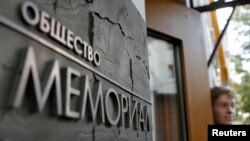 The offices of the Memorial human rights watchdog in Moscow have been searched.