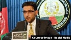 محی الدین نوری سخنگوی این وزارت معادن و پترولیم افغانستان
