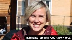 Елена Кутергина