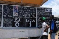 Африканы азапка салган эбола