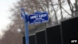 Türkiyədə öldürülmüş Rusiya səfiri Andrey Karlovun adını daşıyan küçə