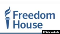 Freedom House халқаро ташкилоти логоси.