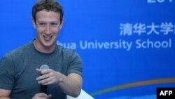 Марк Цукерберг на встрече со студентами Университета Цинхуа