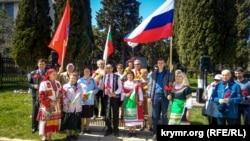 Митинг в память болгарских коммунистов и моряков. Севастополь, 9 апреля 2018 года