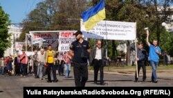 У Дніпрі з нагоди 1 травня влаштували ходу незалежні профспілки