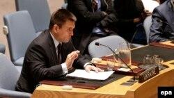 Павло Клімкін на засіданні Ради безпеки ООН, липень 2015 року
