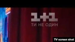 Група «1+1 медіа» заявляє про наявність доказової бази й свідків щодо фактів, «наведених у журналістському розслідуванні» щодо президента України Петра Порошенка.