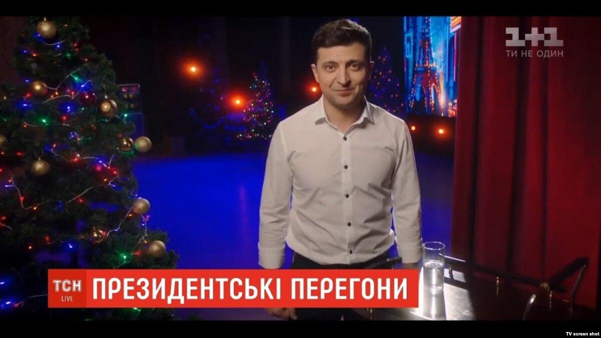 Чем запомнился 2019 год для Украины. Фотоподборка от Радио Свобода