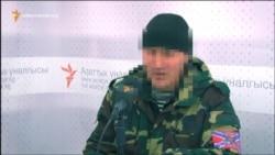 «Я би зараз пішов воювати за Україну» – киргиз, який служив у «ЛНР»