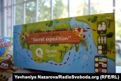 Научная игра «Тайная экспедиция», созданная Оксаной Русановой