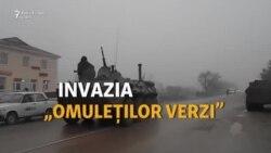 """""""Invazia omuleților verzi"""""""